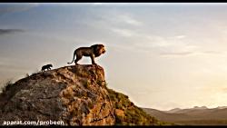تریلر انیمیشن شیر شاه