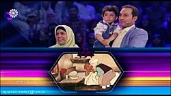 پخش مسابقه در تابستان 98...
