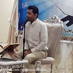 سید کمال محفوظیان محفل ...