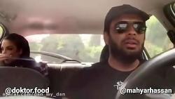 راننده اسنپ - مهیار حسن ...