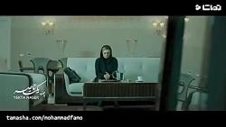 موزیک ویدیو فرزاد فرزی...