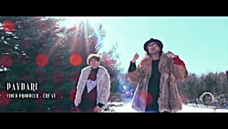 موزیک ویدیو پایداری از ...