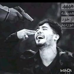 آهنگ فوق العاده غمگین ایرانی و دل نشین