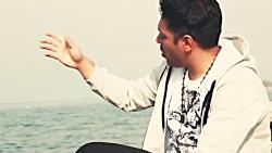 موزیک ویدیو - مجید یحیا...