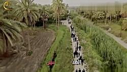 نماهنگ اربعین  ( عربی ) HD
