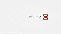 صنایع بستهبندی ایران