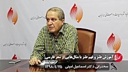 آموزش طنز و فهم طنز با مثالهایی از شعر فارسی