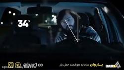اثرات خوردن مشروبات الکی بر نحوه رانندگی