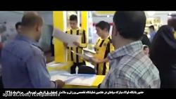 واحد مستندسازی باشگاه فولاد مبارکه سپاهان