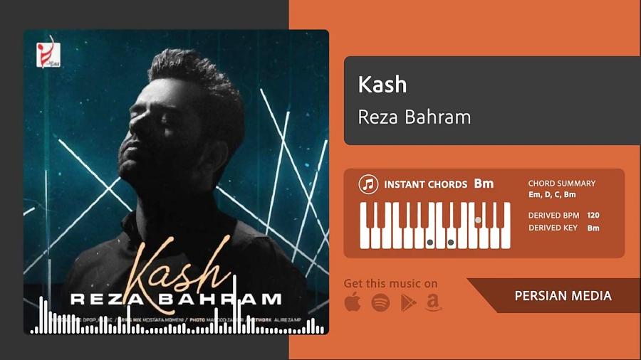 Kash - Reza Bahram (كاش - رضا بهرام)
