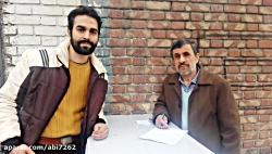 دیدار نصیرى و احمدى نژا...