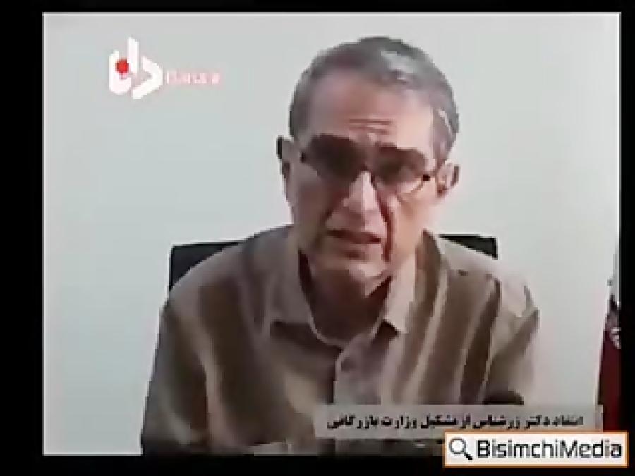 شکیل وزارت بازرگانی یعنی تشدید گرانی و بیکاری و رانت خواری