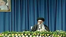 دانشگاه آزاد اسلامی استان مازندران