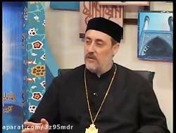 شبکه ولایت -  - برنامه ناگفته های مسیحیت ( 36 ) - استاد عباسی - مصاحبه با کشیش