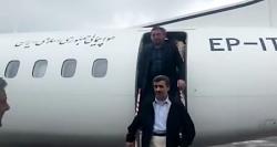 کلیپ مستند دولت بهار از سفر دکتر احمدینژاد به رودبست
