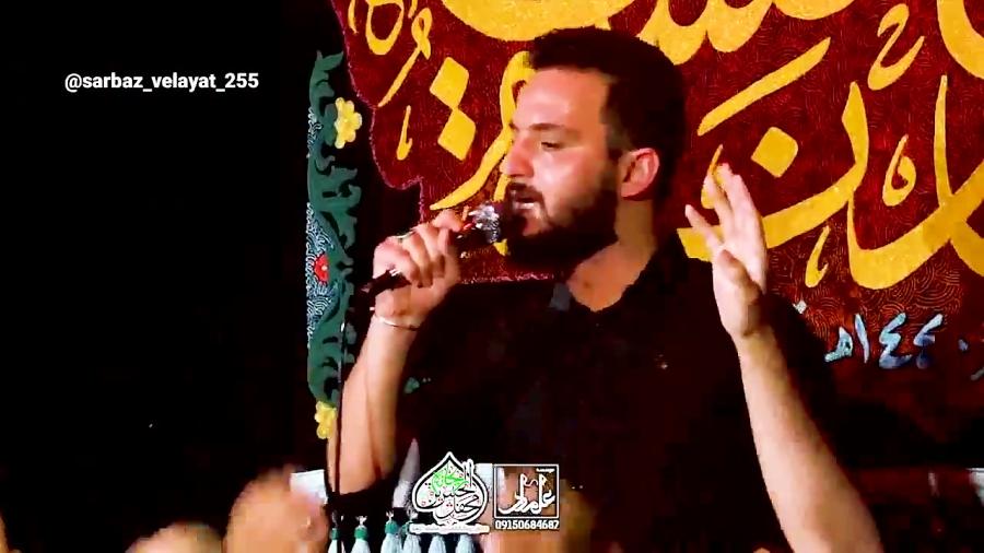 کربلایی وحید شکری ||| مداحی شور امام حسنی محشر (صدر جدول کرامت حسنه)