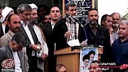 پایگاه اطلاع رسانی دکتر محمود احمدی نژاد