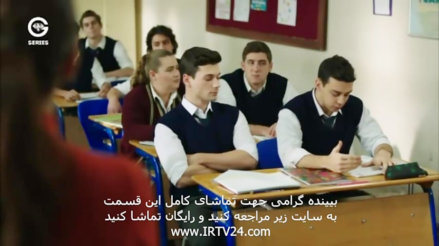 سریال ترکی تلخ و شیرین دوبله فارسی - 51 Talkh va Shirin