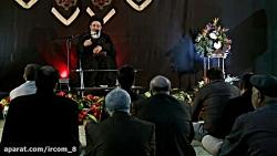سخنرانی حجت الاسلام اب...