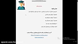 معرفی پکیج درآمدزایی ا...