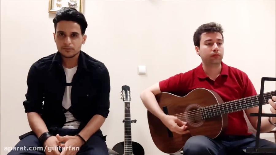اجرای حرفه ای گیتار پاپ توسط استاد امیر کریمی و هنرجو