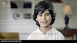 دعوت کودک فلسطینی از رئ...