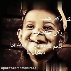 دنیای خنده