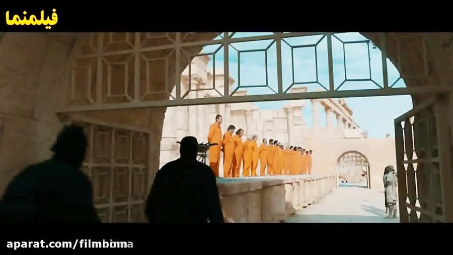 سکانس وحشتناک سر بریدن توسط داعشی ها - فیلم به وقت شام