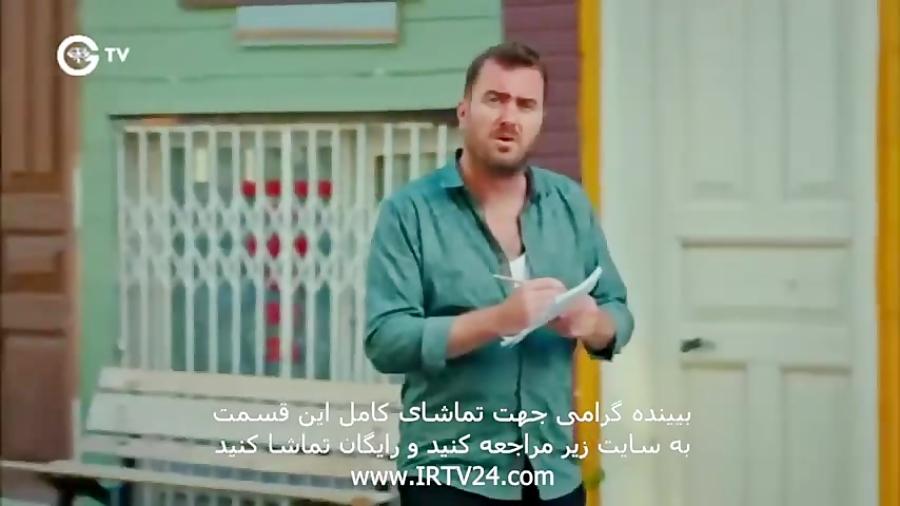 سریال ترکی عطر عشق دوبله فارسی - 51 Atre Eshgh