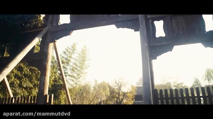 میکس فیلم Wu Dang (وو دونگ) HD