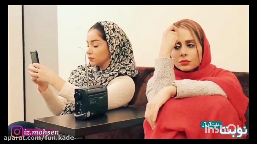 همیشه مراقب کیف پولتون باشید(ویدیو خنده دار)