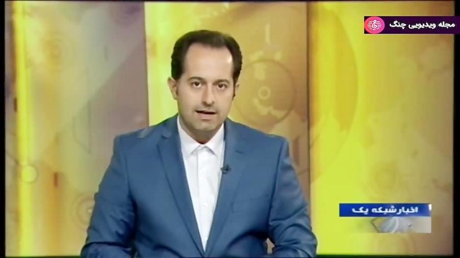 اخبار نیمروزی - مهار آتش سوزی در هتل آسمان شیراز
