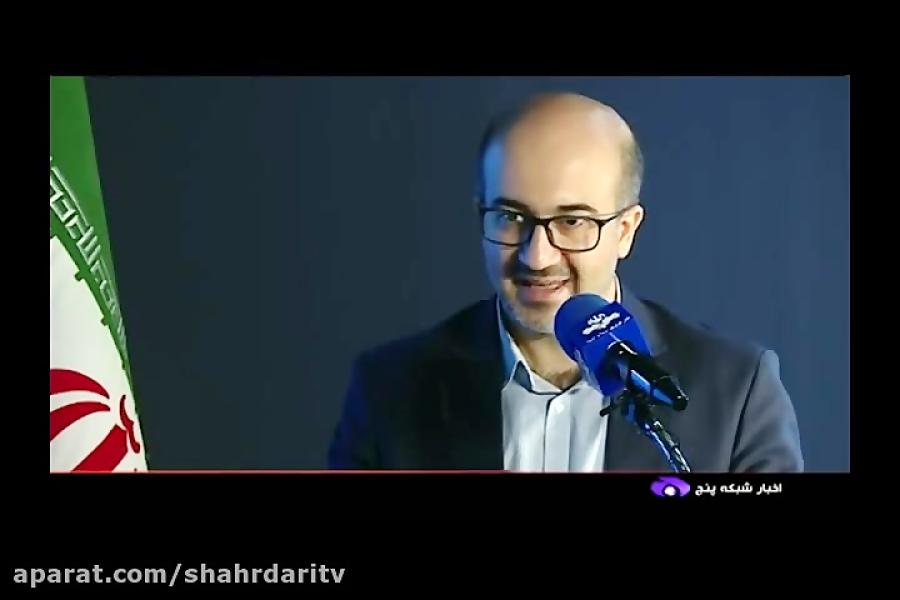 صحبتهای علی اعطا در خصوص سمن و خیریه و شهرداری