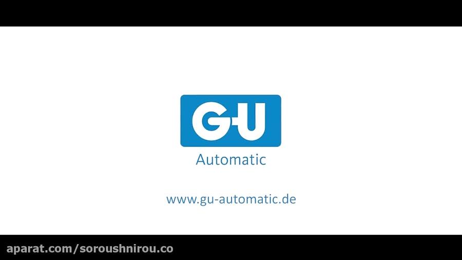 ساختمان درب اتوماتیک GU آلمان