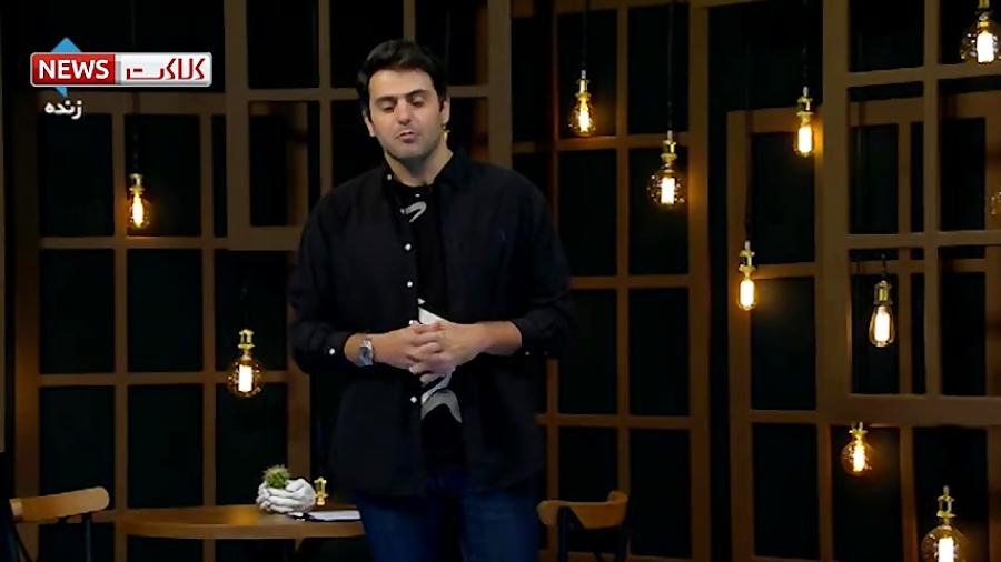 کنایه علی ضیا به هدیه اینترنتی وزیر ارتباطات