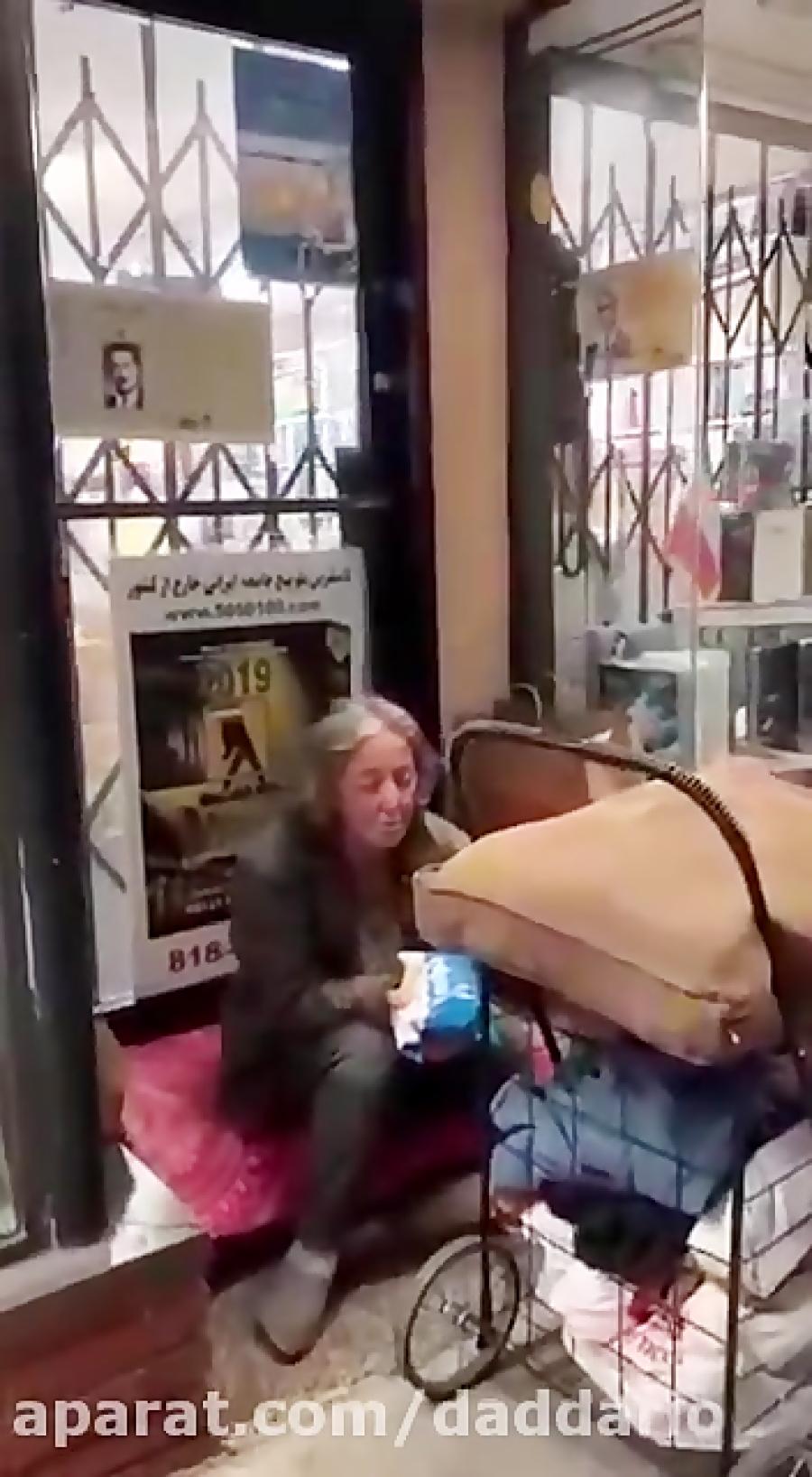 آواز غم انگیز زن کارتن خواب ایرانی در خیابان های آمریکا