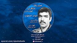 پایگاه اطلاع رسانی شهدای ارتش جمهوری اسلامی ایران
