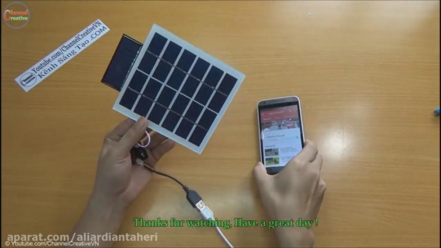 چگونه برای گوشی شارژر خورشیدی بسازیم؟