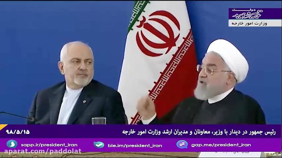 روحانی: ترامپ در مساله برجام، فلسطین و جولان تنها ماند