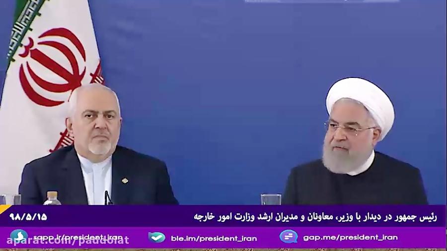 نماد اقتدار ایرانی از نظر روحانی چیست؟