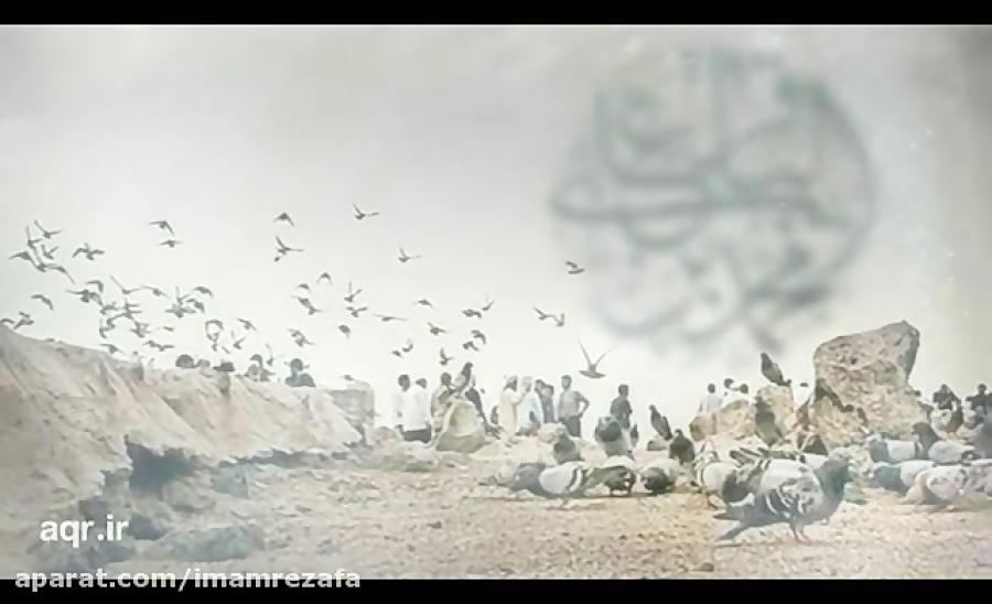 مداحی شهادت امام باقر علیه السلام