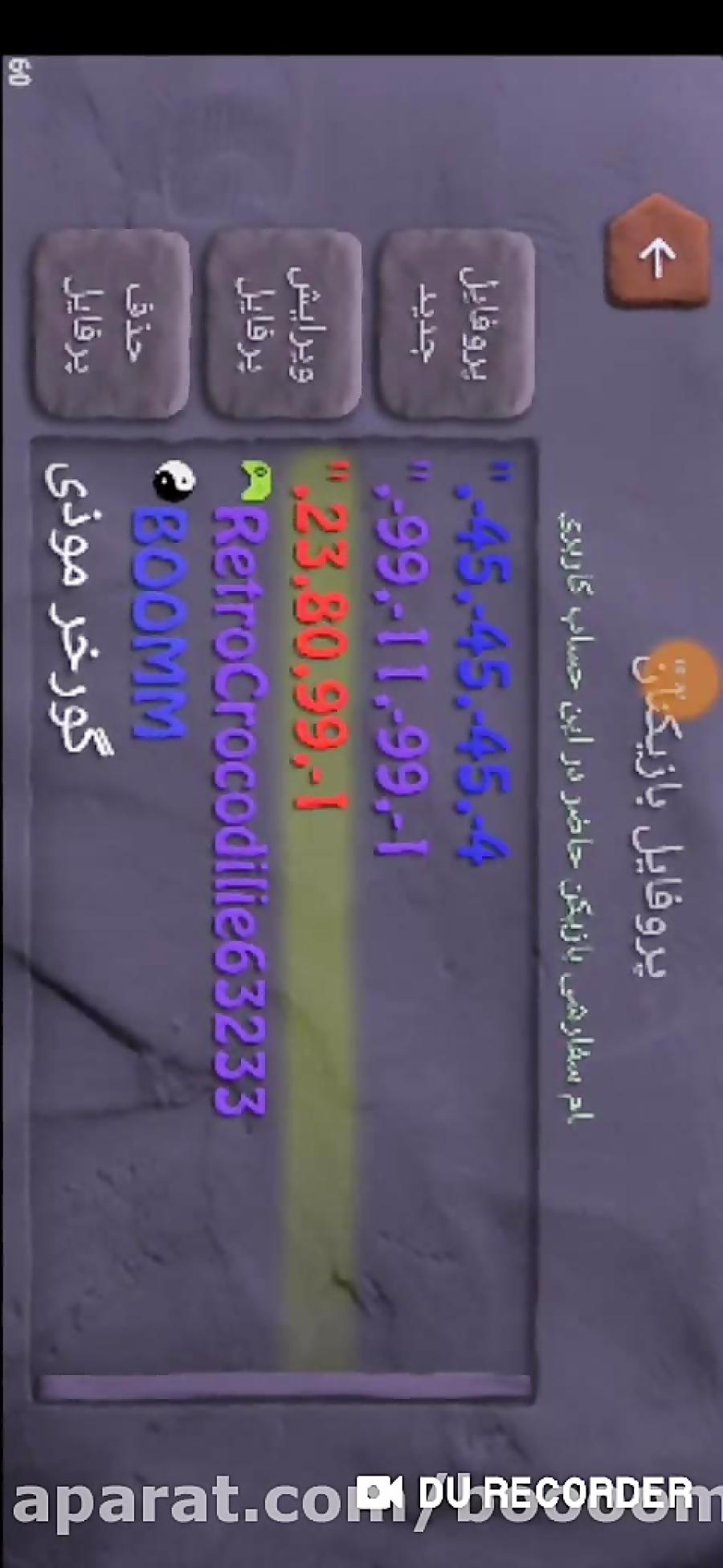 کد رنگی شد در بمب اسکواد با همراه شخصی سازی کد