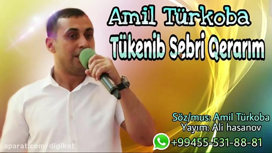 آهنگ زیبا و عاشقانه ترکی - توکنیب صبر قراریم