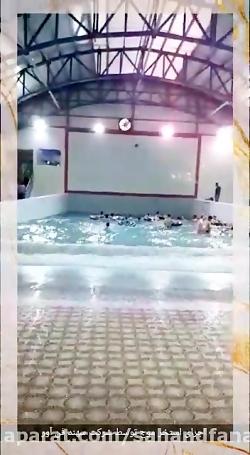 استخر موج در کشور عراق
