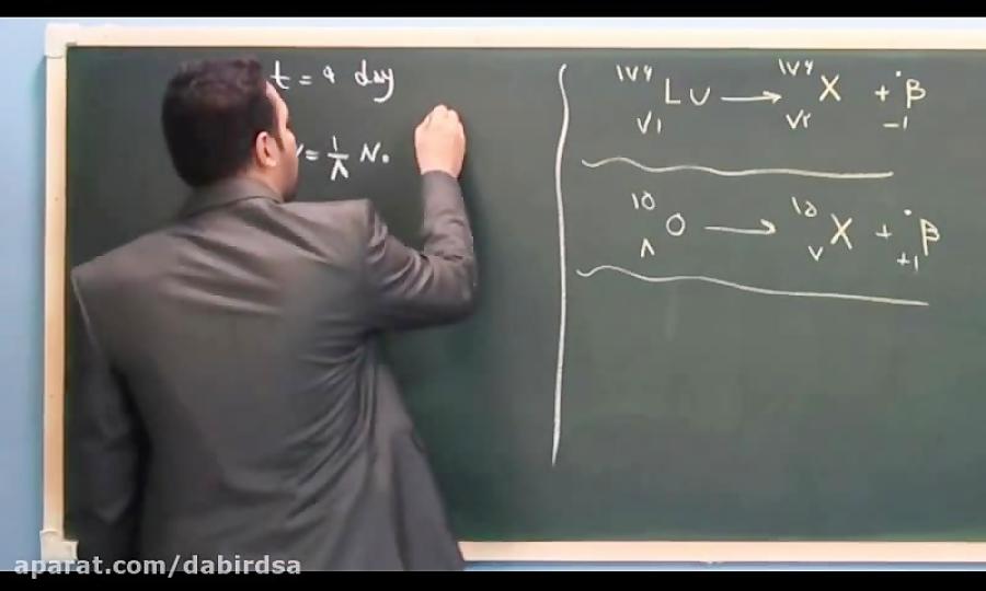 فیزیک-دوازدهم-حل-مثال-فیزیک-هسته-ای