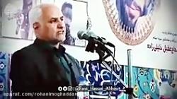 سخنرانی جالب و کوبنده دکتر حسن عباسی