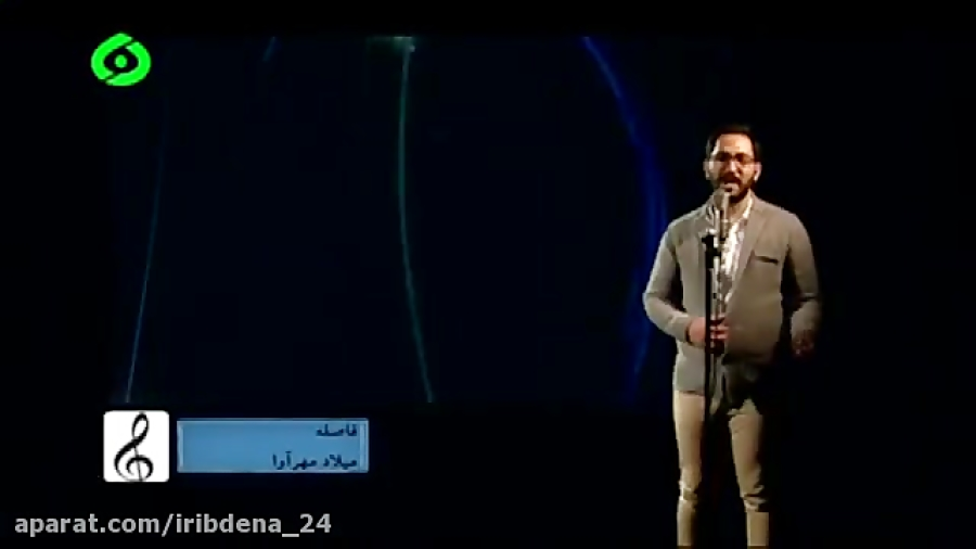 شبکه دنا-موسیقی -فاصله-میلاد مهرآوا