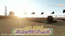 مداحی عربی زیبا