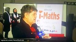 پخش خبری خوزستان از فست...