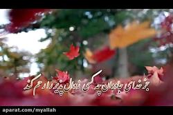 مناجات امیرمومنان علی با خدا در مسجد کوفه - ترجمه فارسی گویا